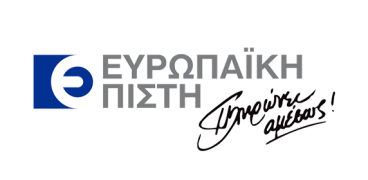 eyrwppisthfinal