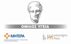 mitera_ygeia