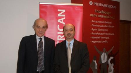 ο Λάμπρος Κανελλόπουλος, Πρόεδρος της Ελληνικής Εθνικής Επιτροπής Unicef με τον Γιάννη Ρούντο, Διευθυντή Δημοσίων Σχέσεων και Εταιρικής Κοινωνικής Ευθύνης της Interamerican