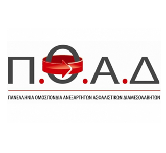 logo POAD