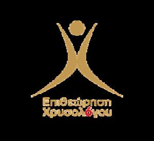 logo XRISOLOGOU