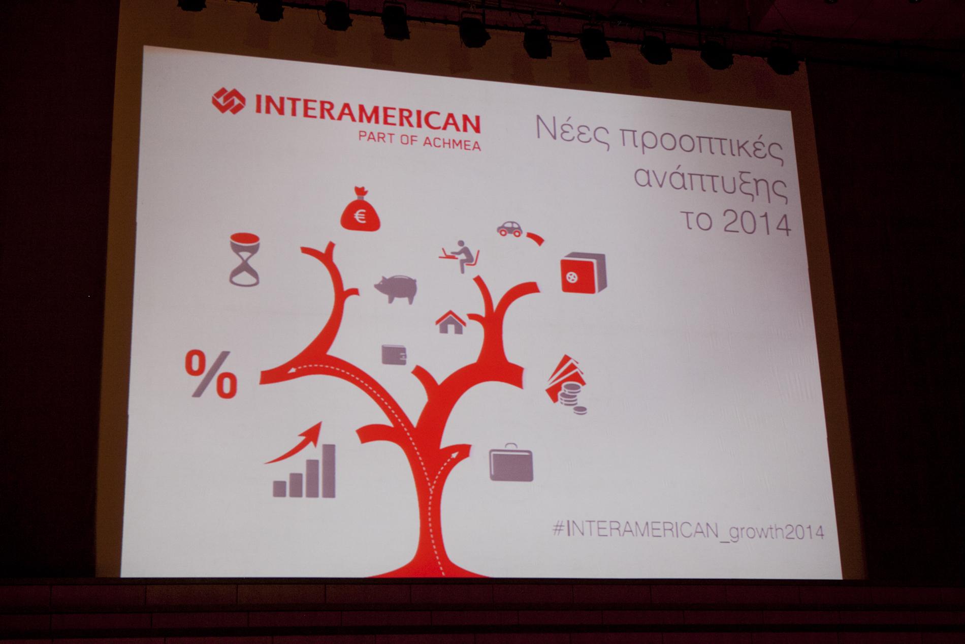 interamerican Συνέδριο Συνεργατών 2014