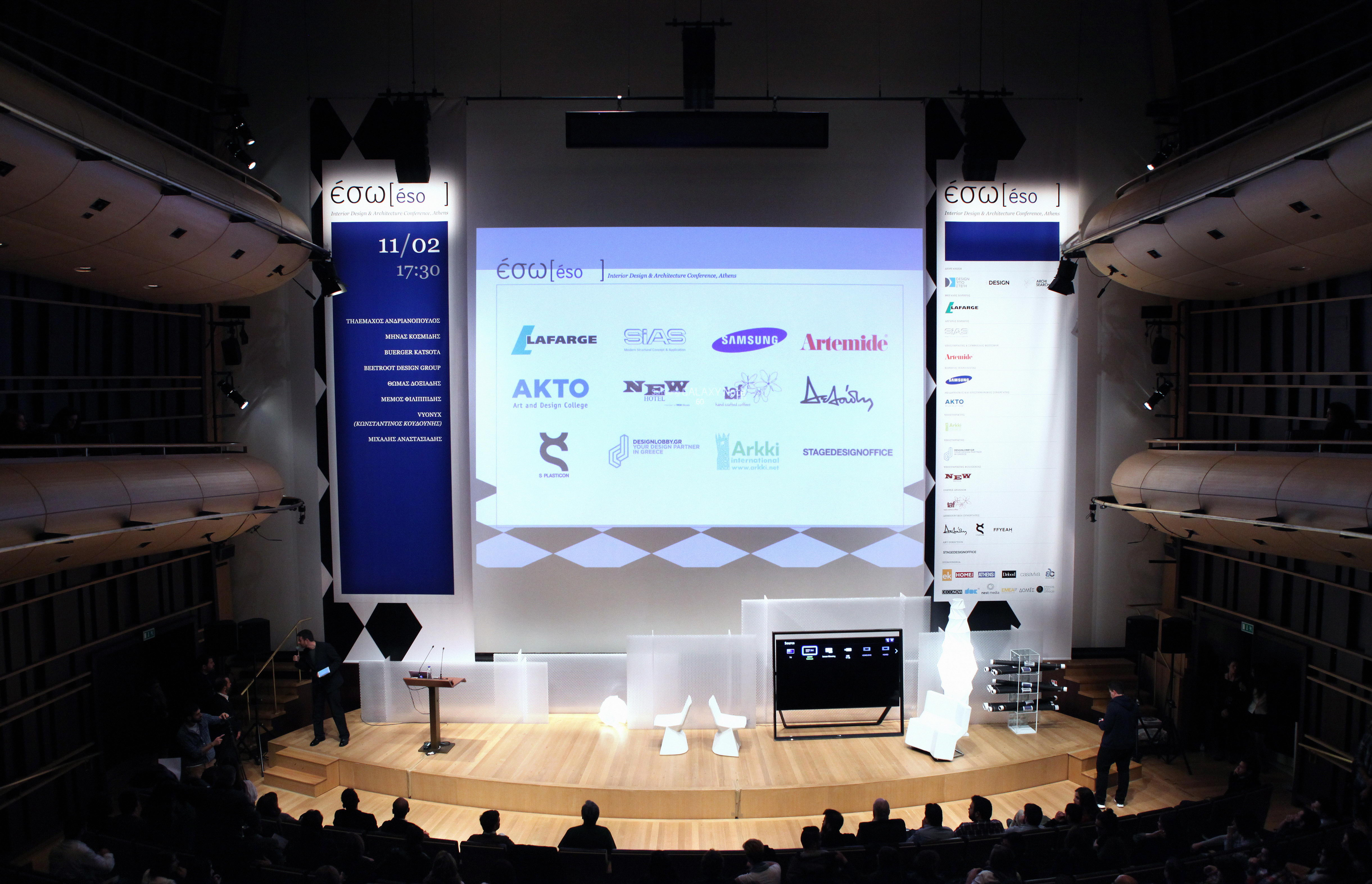 Samsung_Esw Conference 2