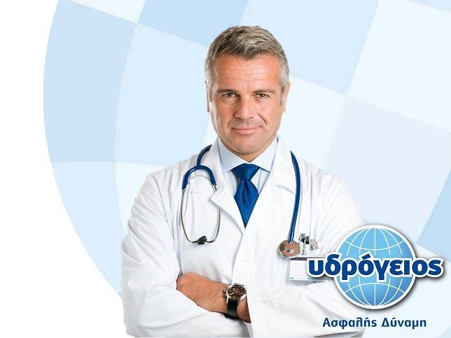 Ydrogios_New Program_Doctors