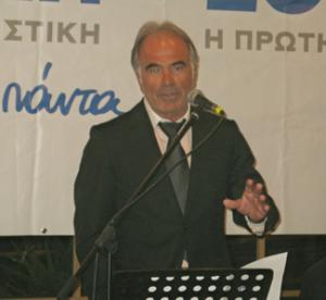 κελεσίδης_logo