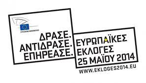 euroekloges 2014