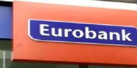 insurancedaily-eurobank
