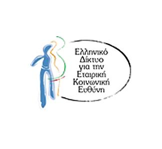 Ελληνικό Δίκτυο για την Εταιρική Κοινωνική Ευθήνη