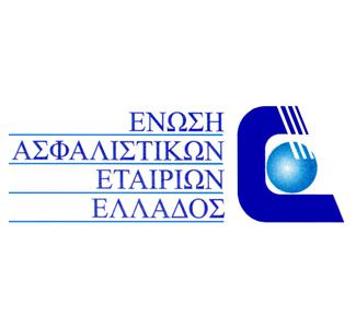 Ένωση Ασφαλιστικών Εταιριών Ελλάδος_logo