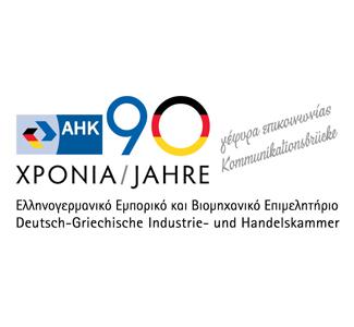 logo ellinogermaniko epimelitirio