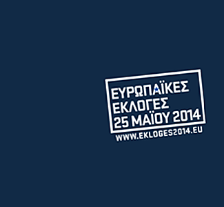 logo euroekloges