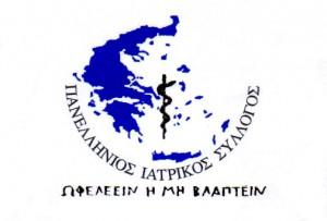 ΠΙΣ-logo