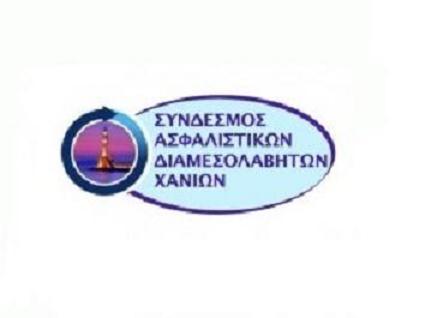 sadx-logo1