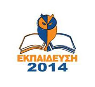 εκπαίδευση_logo