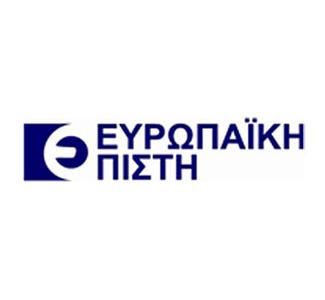 ευρωπαϊκή_πίστη_logo