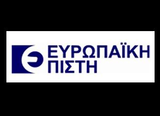 Ευρωπαϊκή Πίστη logo