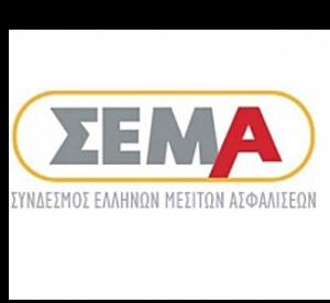 ΣΕΜΑ_logo