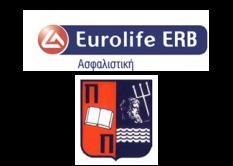 eurolife+papei
