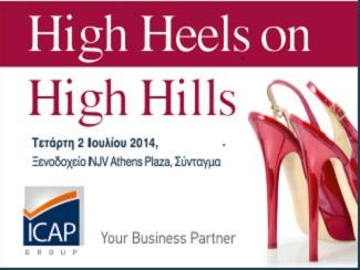 High Heels on high heels