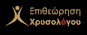 logo-xrisologou