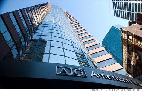 AIG νέα υόρκη