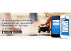 app Eurolife