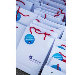 axa_diabetes_gifts