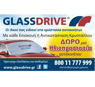 glassdrive_ilioprostasia