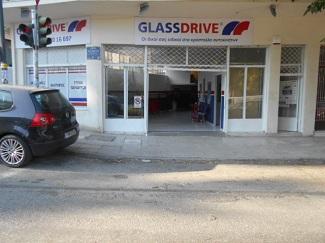 Νέος Σταθμός Glassdrive