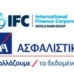 Συνεργασία Παγκόσμιας Τράπεζας & ΑΧΑ