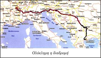 Intersalonika diadromi