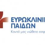 Πρόγραμμα «Προληπτικός Έλεγχος Υγείας» από την Ευρωκλινική Παίδων