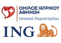 ING+OmilosIatrikouAthinon