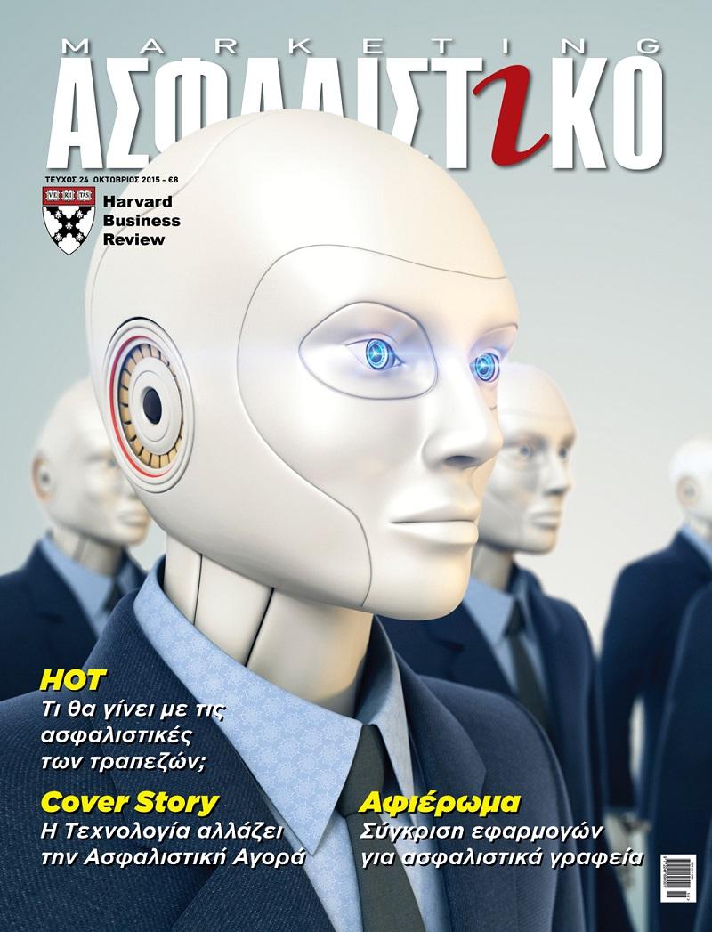 AM-oktobrios-cover