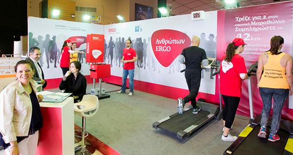ERGO Marathon