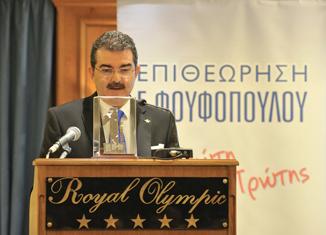 Γιώργος Φουφόπουλος