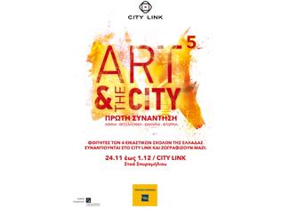 art&thecity5