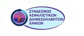 insurancedaily-sadx-logo1
