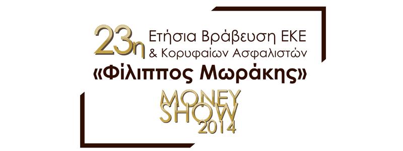 money show-mesa