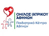 logo paidiatriko kentro iatrikou