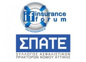 ekso insurance forum & spate