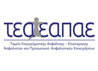 logo tea-eapae