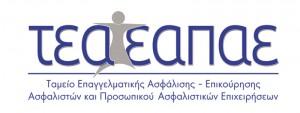 logo tea-eapae