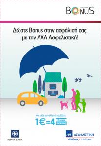 AXA Bonus