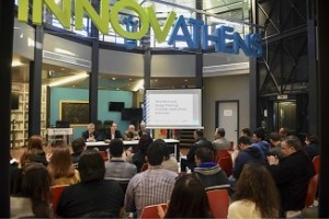 InnovAthens Innovation Design Thinking Mobile App Services Event (a)1