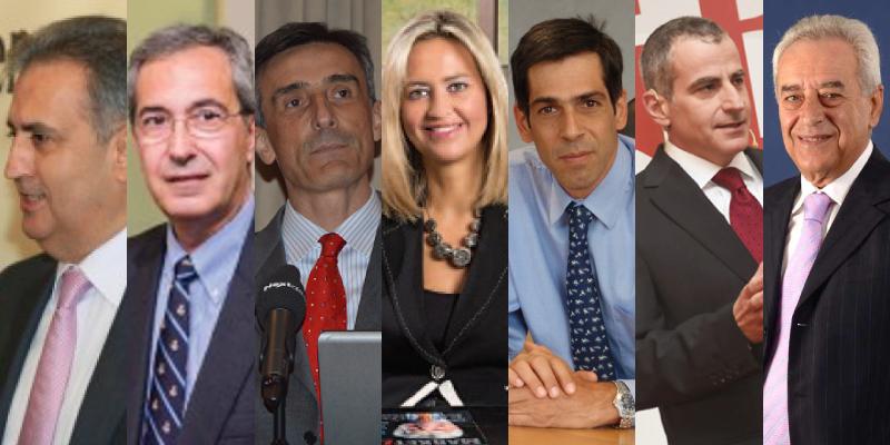 7 Πρόεδοι Επιτροπών ΕΑΕΕ