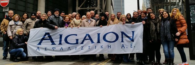 Ομάδα της AIGAION στο Λονδίνο
