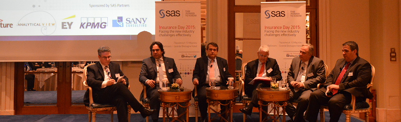 SAS Insurance Day 2015 πάνελ
