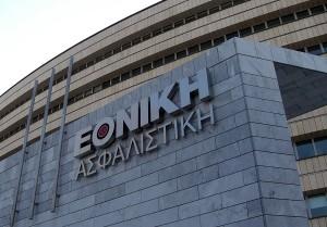 ethniki7
