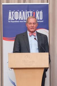 Χρ. Γεωργακόπουλος